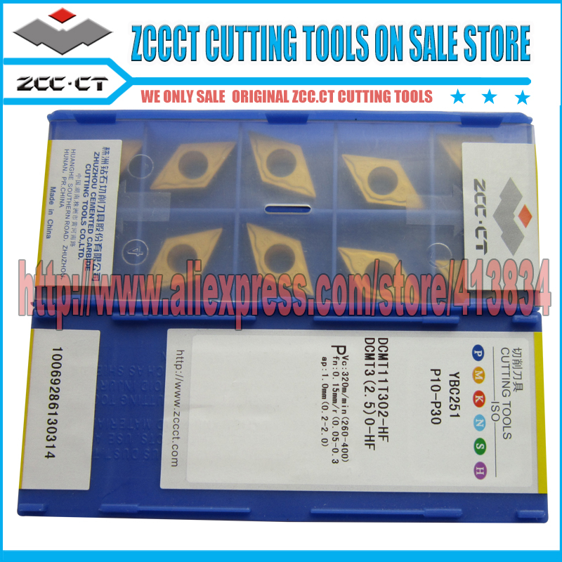 10pcs ZCC CT tools DCMT DCMT11T302 HF DCMT11T302 DCMT11T3tungsten carbide cutting tool cnc turning cutter