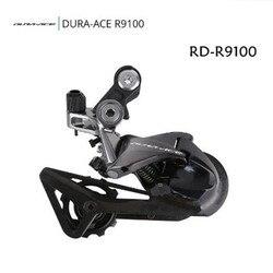 Shimano dura-ace RD-9100 SS cień 9100 Rode rower przerzutka tylna przerzutka rowerowa tylna