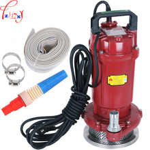 220V 1100W Household light water submersible pump vertical electric farm extraction pump small sprinkler pump 1pc