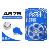 36Pcs ZA675 Battery Zinc Air 675A A675 PR44 For Hearing Aid Button Cell 1.4V