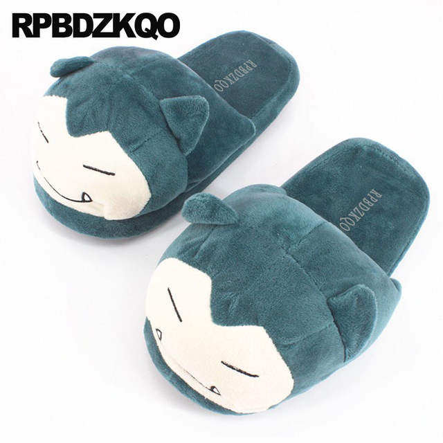 POKEMON SLIPPERS Comfort House Shoes