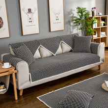 Buy linen sofa covers and get free shipping on AliExpress.com
