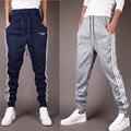 2017 Spring Autumn Men Casual Trousers 3 Colors Cotton Elastic Waist Side Stripes Slim Harem Pants Sportswear