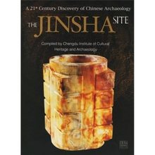 A 21th Century Discovery of Chinese Archaeology The Jinsha Site Language English Keep on Lifelong learn as long as you live-493