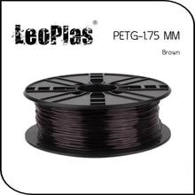 Worldwide Fast Delivery Direct Manufacturer 3D Printer Material 1kg 2.2lb 1.75mm Brown PETG Filament