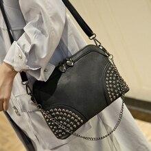 2016 цепи заклепки оболочки летний пляж известный бренд изысканный мода искусственная кожа женщины сумки заклепки дамы сумка(China (Mainland))