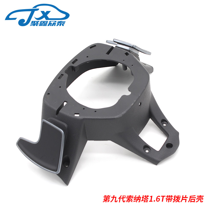 For Hyundai SONATA LF The steering wheel shift paddles movement module shell decoration|Steering Wheels & Steering Wheel Hubs|Automobiles & Motorcycles - title=