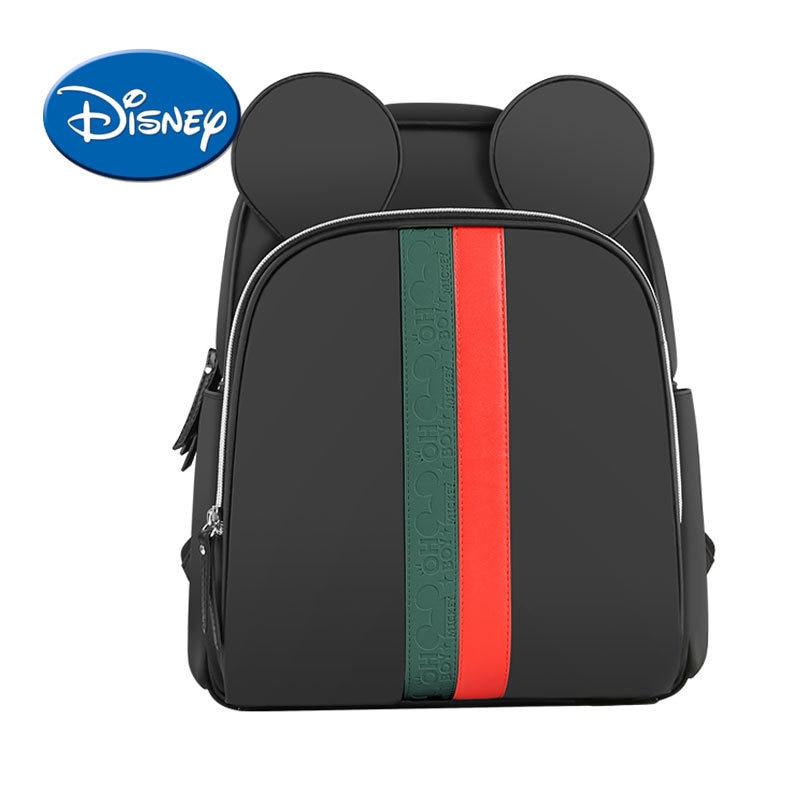 Disney USB Heating Diaper Bag Maternity Mommy Insulation Backpack Large Capacity Toddler Nursing Travel Backpack