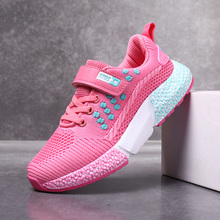 2019 New Big Girls Fashion Socks Shoes Pink Jogging For Comfortable Kids Casual Designer Sport Shoe