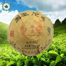 2014Top quality Chinese PuEr raw tea yunnan phoenix puer tea 100g compressed mini Bowl tea Green food weight loss slimming tea