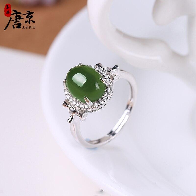 2019 offre spéciale anneaux précipités Anillos Anel naturel Hetian anneau pour les femmes 925 Sterling ouverture offert caractère bijoux