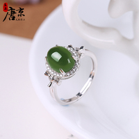 2020 Special Offer Rushed Rings Anillos Anel Natural Hetian Ring For Women 925 Sterling Opening Offered Character Jewelry