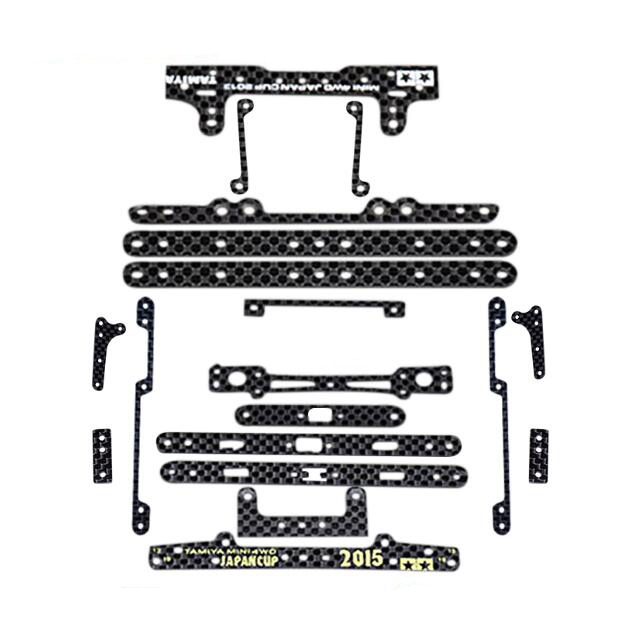 MA Chassis Carbon Fiber Plate Set For Tamiya Mini 4WD Racing Car Model Upgrade Spare Parts glass fiber front stay rear stay reinforcing plate side plate spare parts for diy tamiya mini 4wd rc car model 94848 94847
