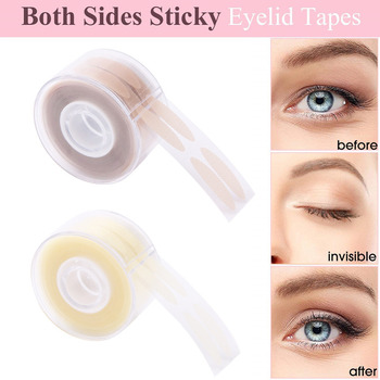 600Pcs/box Big Eyes Make Up Eyelid Sticker Double Fold Self Adhesive Eyelid Tape Stickers S/L Makeup Clear Beige Invisible Tool 1
