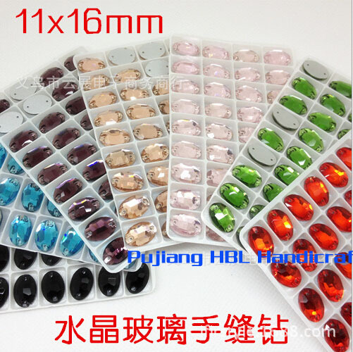 Free shipping 36PCS 11x16mm 2 Holes Rainbow Colour Oval Crystal Sew On Rhinestone