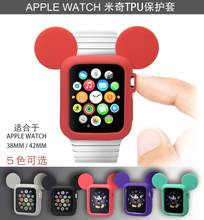 Lovely Mickey Silicone Band Case For Apple Watch iwatch Rubber Series 4 3 2 1 Cover 38mm 42mm 40MM 44MM Girl Kid(China)