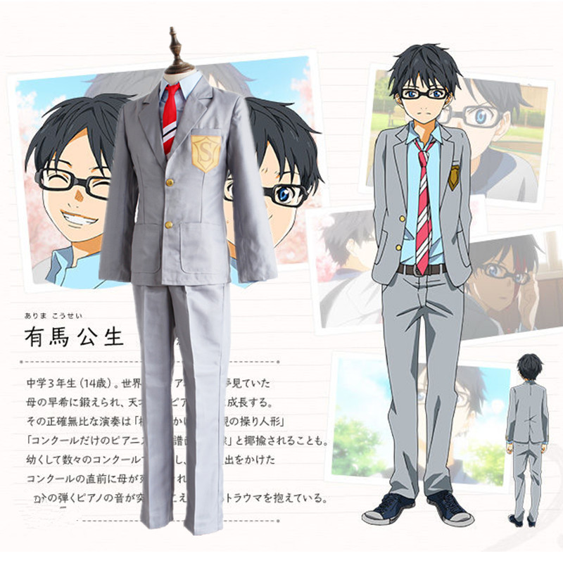 Your Lie in April Arima Kousei Cosplay Costume Japanese Anime School Uniforms Halloween Fancy Suit(Coat+Pants+Tie)