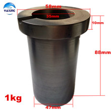 лучшая цена 1kg high purity melting graphite crucible for gold smelting
