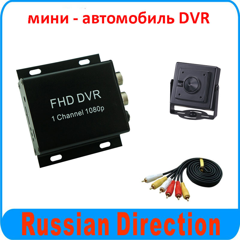 Best selling mobile SD card DVR kit,free shipping n type n male plug to f female jack rf coaxial adapter connector free shipping