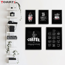 Modern Black White Coffee Cup Canvas Painting Posters And Prints Wall Art Pictures For coffee shop Kitchen Home Decor Artwork