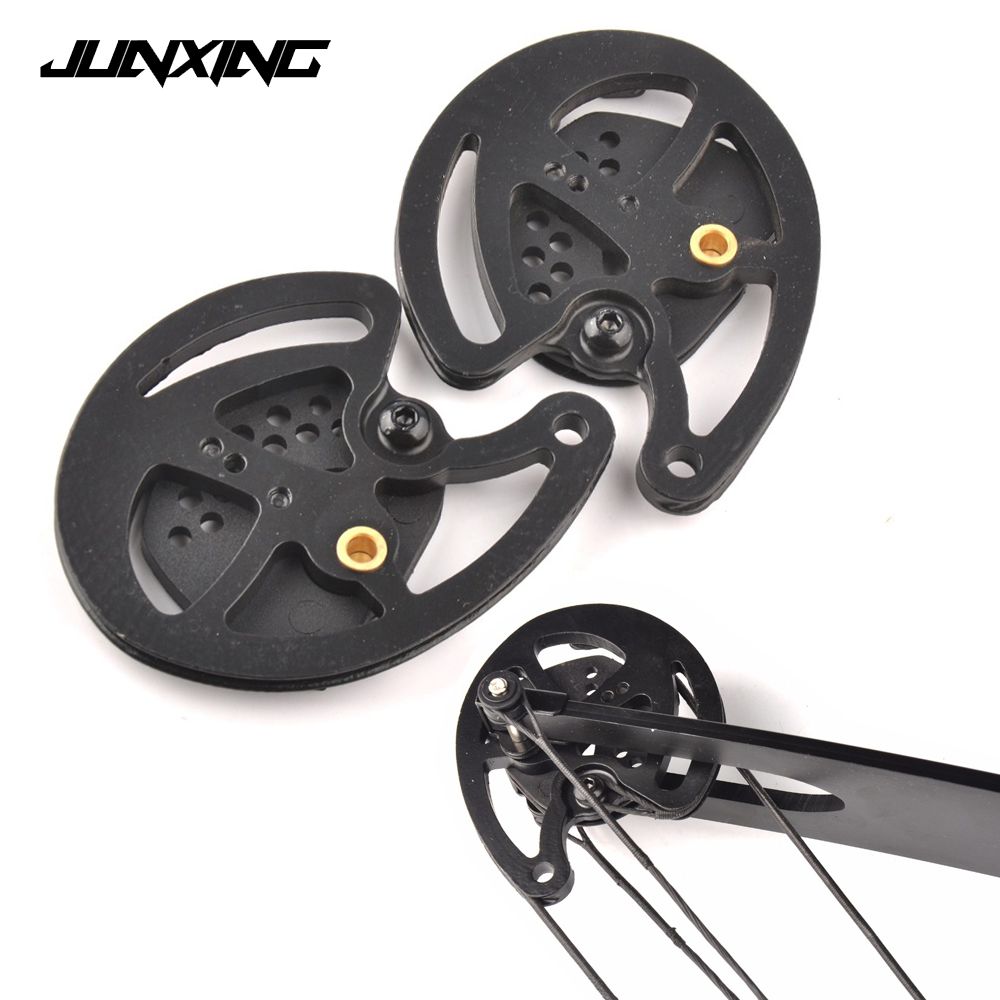 High Quality 1 Pair Compound Bow Pulley for 30-40 LBS Compound Bow Outdoor Hunting Shooting Fishing Target Practice
