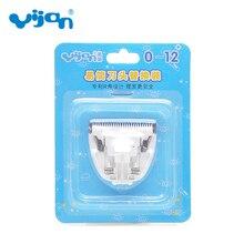 Electrical Hair Trimmer Ceramic Little Alternative Head for Yijan