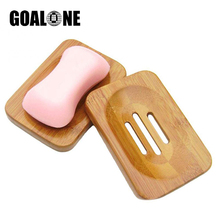 GOALONE Natural Bamboo Soap Dish Original Ecological Wooden Holder Container Tray Bathroom Accessories