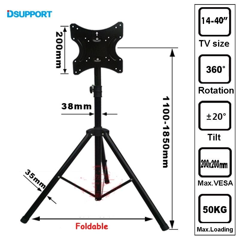TRKX22A 14-55 Movable Folding LCD TV Floor Stand TV Mount Cart Display Rack Full Motion TV Tripod Loading 50kgs