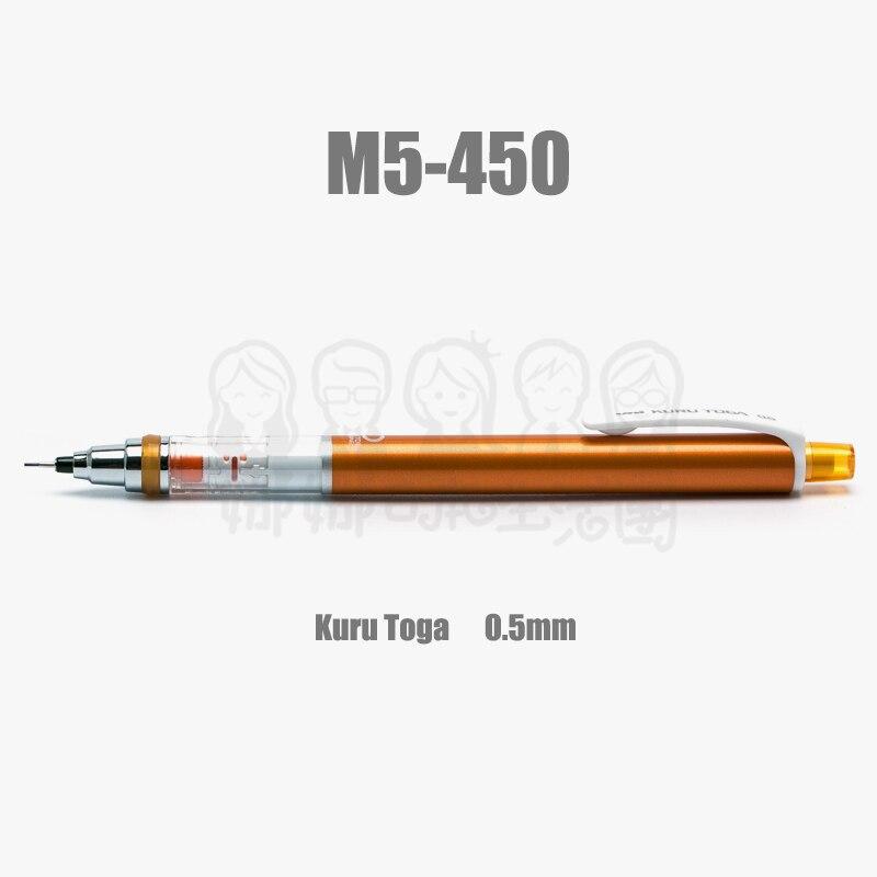 5PCS Japan uni Mitsubishi Kuru Toga M5-450 Mechanical Pencil Refill Rotatable 0.5mm new arrival uni kuru toga mechanical pencil 0 5mm