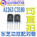 2SA1263 2SC3180 C3180 A1263 3./