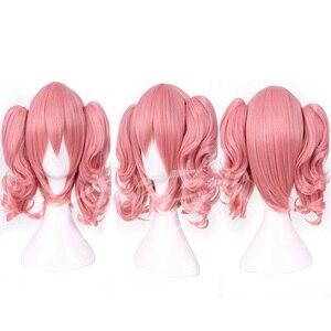 Image 5 - HAIRJOY Woman różowa peruka do Cosplay średniej długości żaroodporne włókno syntetyczne z 2 zdejmowanymi falistymi kucykami darmowa wysyłka