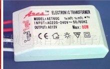10pcs/lot Free Ship 220V 60W Halogen Light LED Driver Electronic Transformer for G4 / G5.3 / MR16 / MR11 halogen bulbs free shipping 10pcs lot 2sj6920 j6920 20a 1700v 60w to3pl