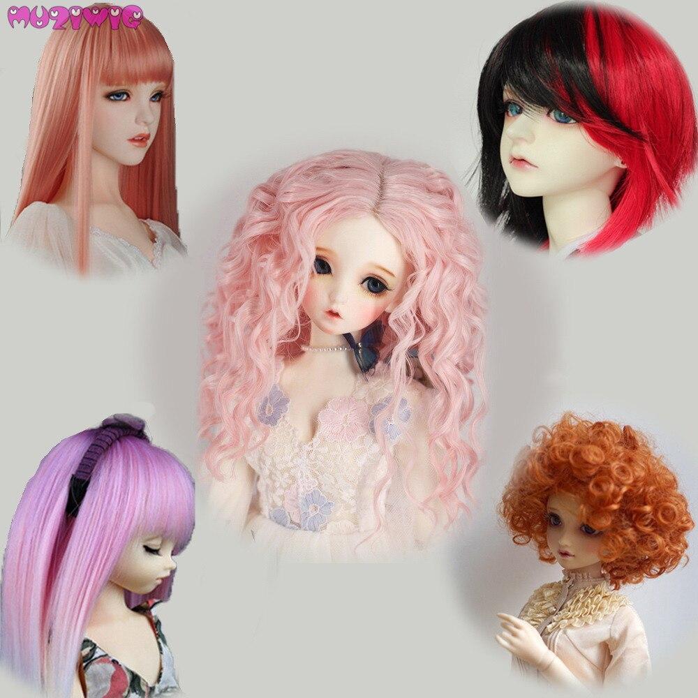 Alta calidad alta temperatura alambre Rosa marrón rojo pelucas para 1/3 1/4 1/6 muñecas BJD