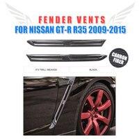 2 шт. углеродное волокно fender Вентс воздухоприемники для Nissan GT R 2008 2016 Тюнинг автомобилей Запчасти
