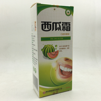 Natural Herbal Mouth Freshener Spray Antibacterial Oral Spray Oral Ulcers Toothache Bad Breath Treatment 1