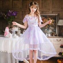Милое платье принцессы в стиле Лолиты; яркое платье в японском стиле; летнее шифоновое платье принцессы с тонкими лямками; освежающее Сетчатое трикотажное платье; C22AB6104