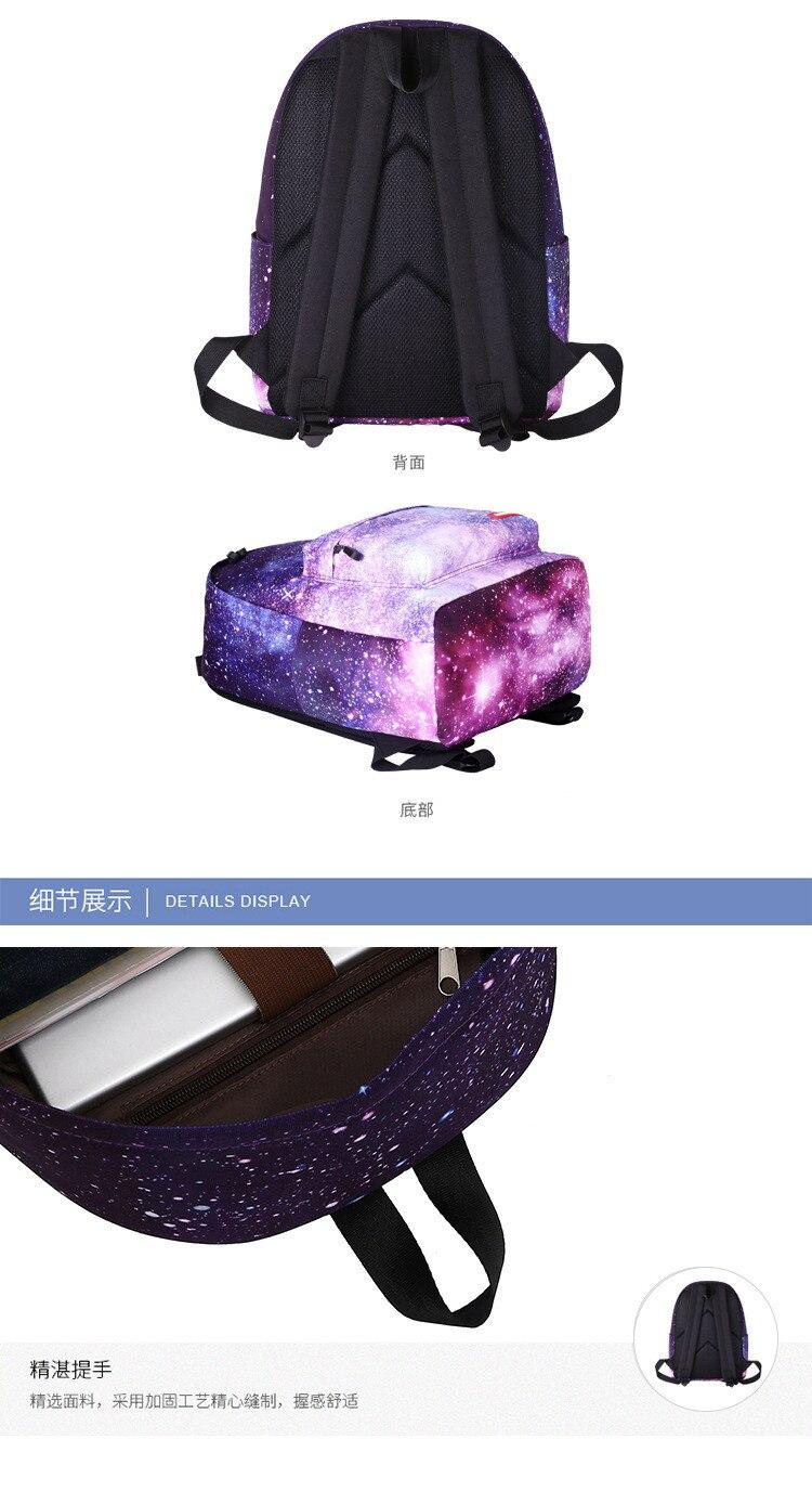 space print backpack