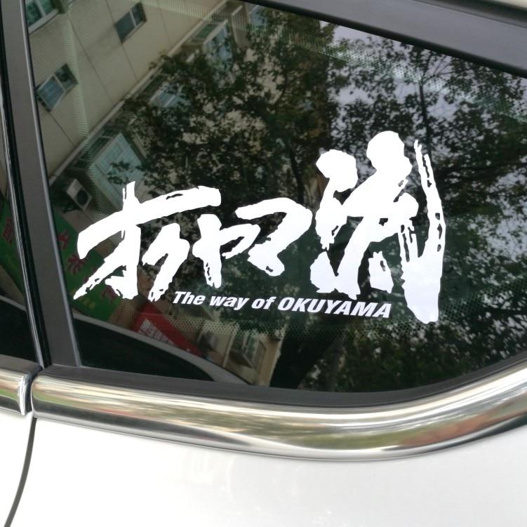 Car Styling Mot Japonais Autocollants et Décalques de Voiture Accessoires Pour Toyoto Honda Nissan Mazda Lexus Mitsubishi Car-Styling