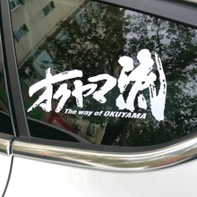 Car Styling Japanese Word Car Stickers and Decals Accessories For Toyoto Honda Nissan Mazda Lexus Mitsubishi Car-Styling