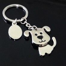 Fashion 1PC Cute dog Animal Alloy Men Key Chain Car High Quality Women Unisex Bag Pandent Decorative key rings Gifts