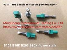 Original novo 100% 9011 TIPO double potenciômetro telescópica B103 B10K B203 B20K pedúnculo (SWITCH)