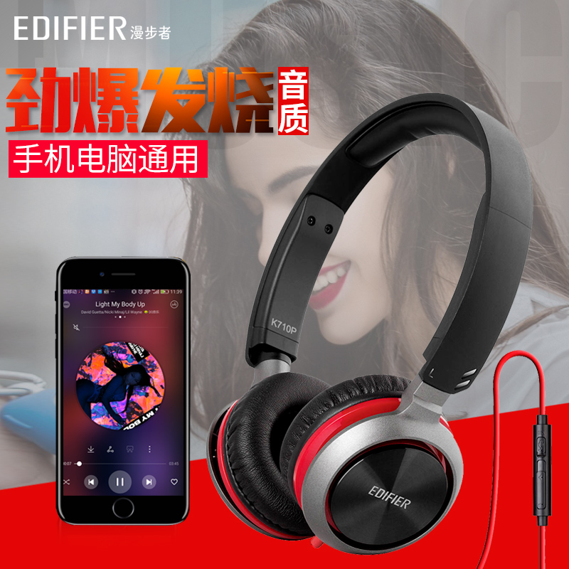 For for k710p rambled edifier earphones headset computer game mobile phone headset bass belt microphone earphones headset earphones laptop bass earphones headset belt microphone