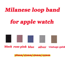 все цены на Series 5/4/3/2/1 link bracelet band For apple watch milanese loop strap For iwatch stainless steel belt 38mm 42mm 40mm 44mm онлайн