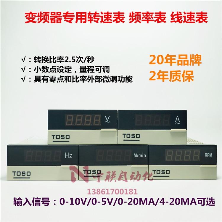 Affichage numérique Tachymètre Fréquence Mètre DC0-10V/4-20MA/0-20MA Entrée pour Convertisseur de Fréquence