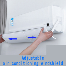 Retractable Air Conditioning Wind Shield Baffle Livingroom Bedroom Anti Direct Blow Windshield Home Air Conditioner Deflector цена и фото
