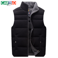 Cartelo Brand 2016 New Winter 90 White Duck Down Collar Solid Color Slim Down Vest For