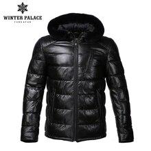 Чистый кожный хлопок с копюшоном зимнее тёплое пальто ЗИМНИЙ ДВОРЕЦ