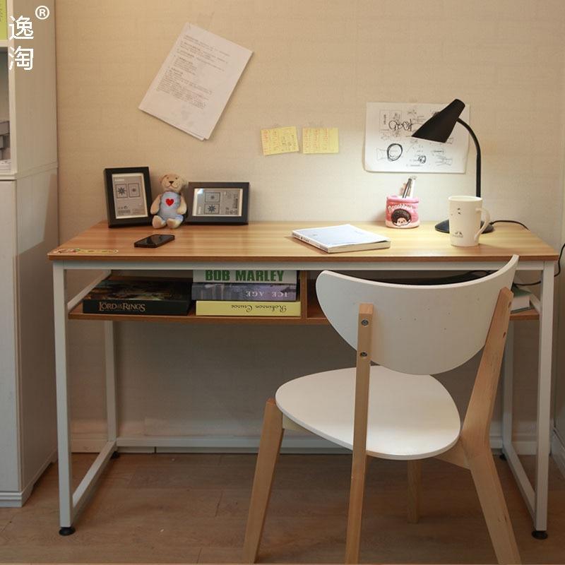 Yi Amoy Simple Desktop Computer Desk