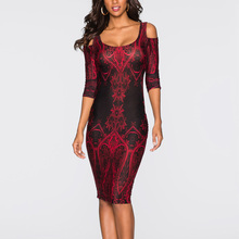 Off Shoulder Half Sleeve Sexy Club Dress Women Autumn Elegant Pattern Party Bodycon  Dresses