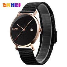 SKMEI Simple Style Fashion Men Quartz Watch Creative Ultra Thin Steel Band Waterproof Luxury Casual Relogio Masculino